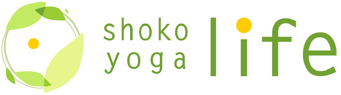 つくばのヨガ教室 shoko yoga 「life」